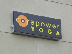 Core Power Yoga Wall Sign with Push-Through Letters.jpg